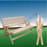 Скамья с подлокотниками раскладная для бани и сауны