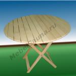 Стол круглый для сауны и бани