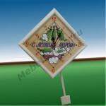 Часы с маятником для бани и сауны