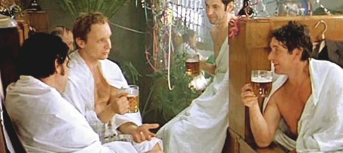 Ирония судьбы или с Новым Годом в бане!